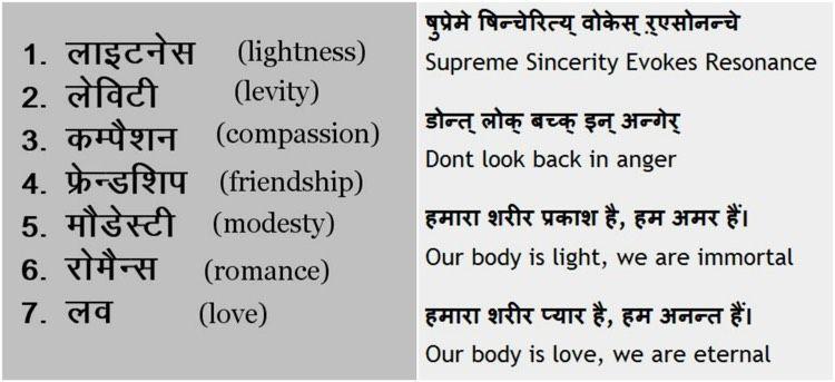 Kurze Tattoo Spruche Englisch Mit Ubersetzung.Hindi Englisch Ubersetzung Tattoo Spruche Englisch