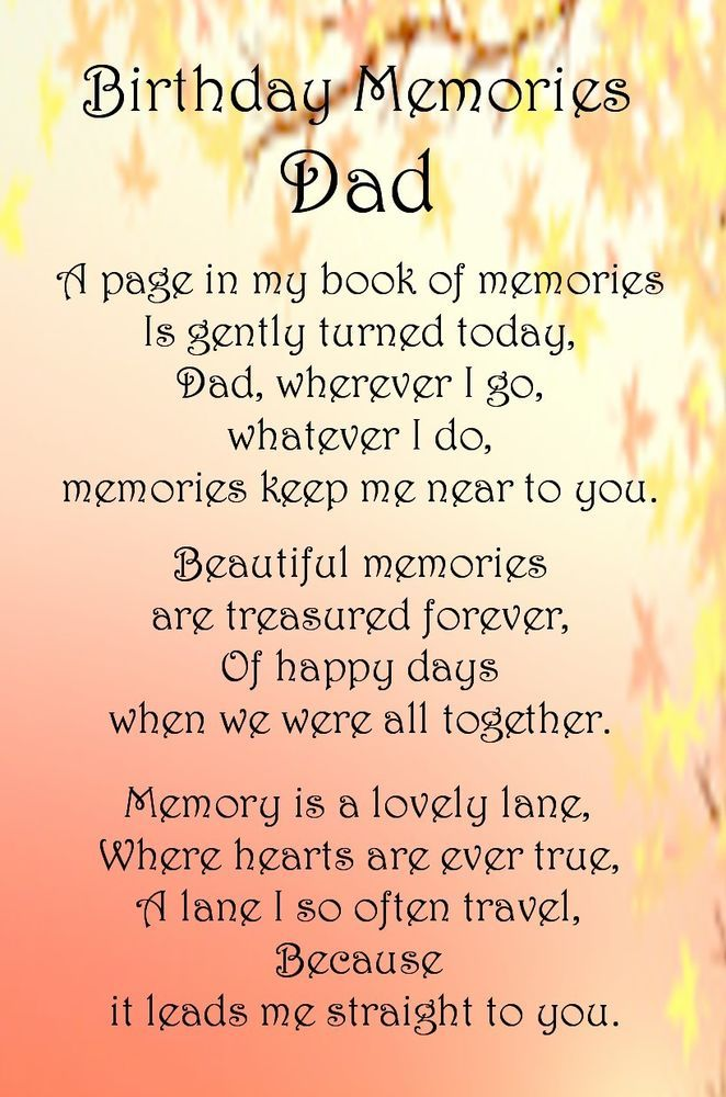birthday memory poems dad - Google Search | Happy Birthday ...