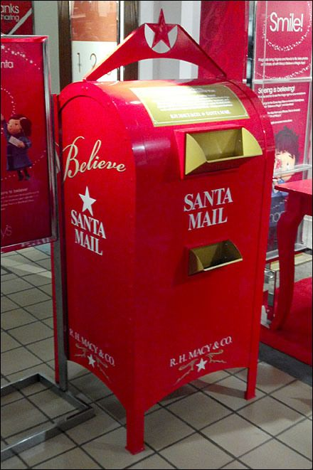 macy's santa mailbox in store | macy's fixtures and visual