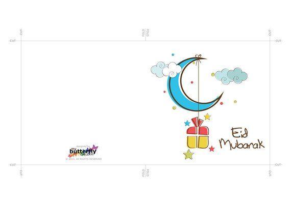 printable eid mubarak card digital download eid cards
