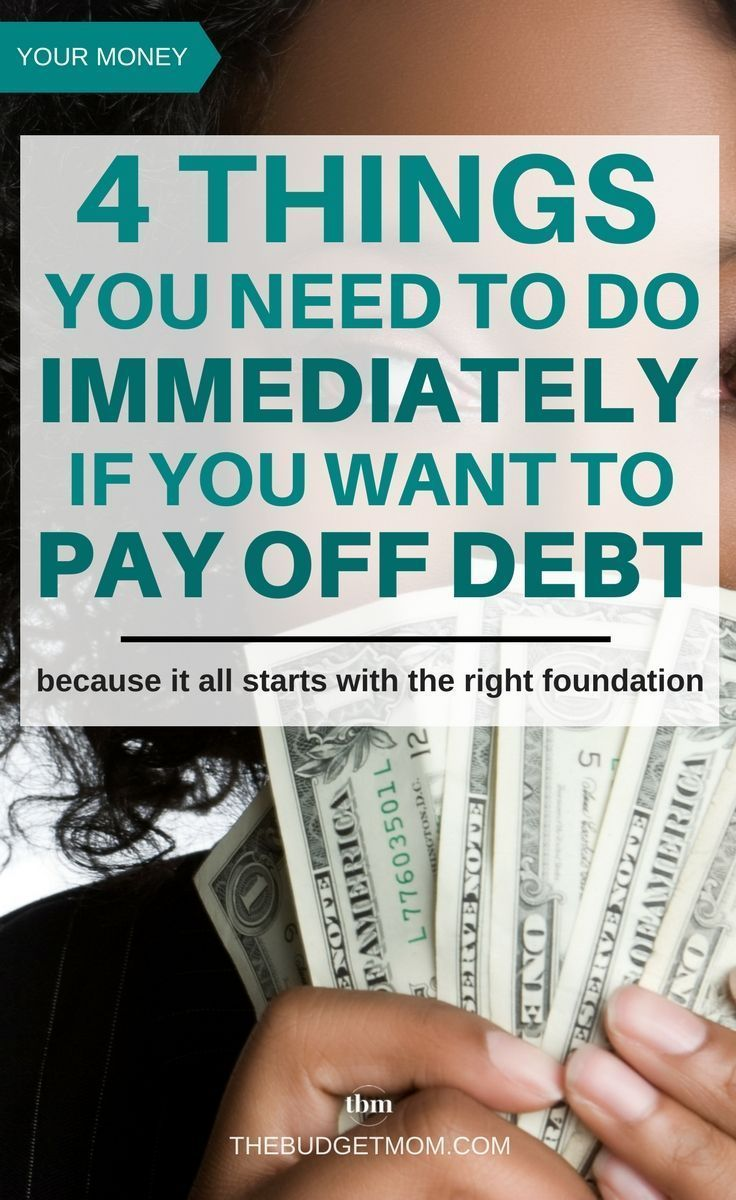 Do you have student loans credit cards or car loans that