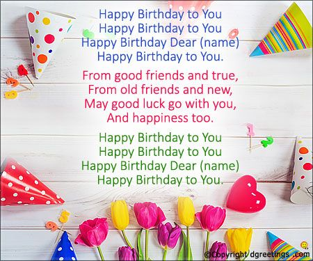 Birthday Song Happy Birthday Cards Pinterest – Birthday Song Greetings