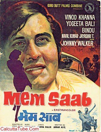 The Memsahib Hindi Movie Mp3 Songs Download