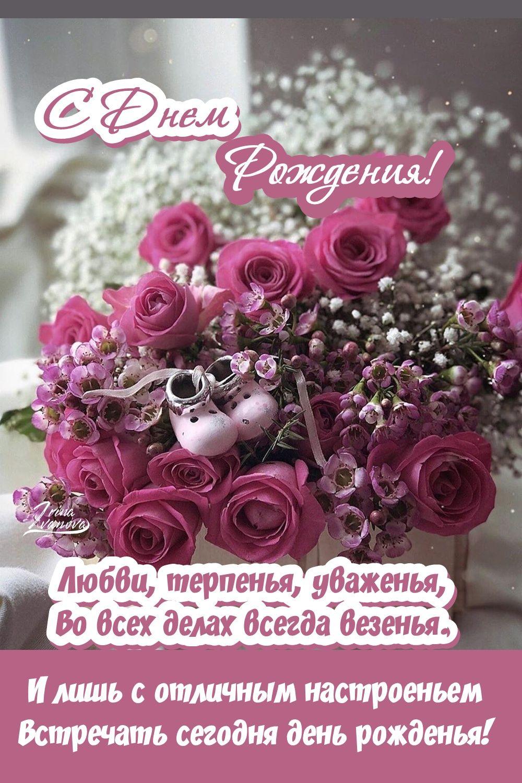 Pozdravleniya S Dnem Rozhdeniya Krasivye V Proze Pozdravitelnye Otkrytki Zhenshine Muzhchine Birthday Card Sayings Birthday Wishes Happy Birthday Pictures