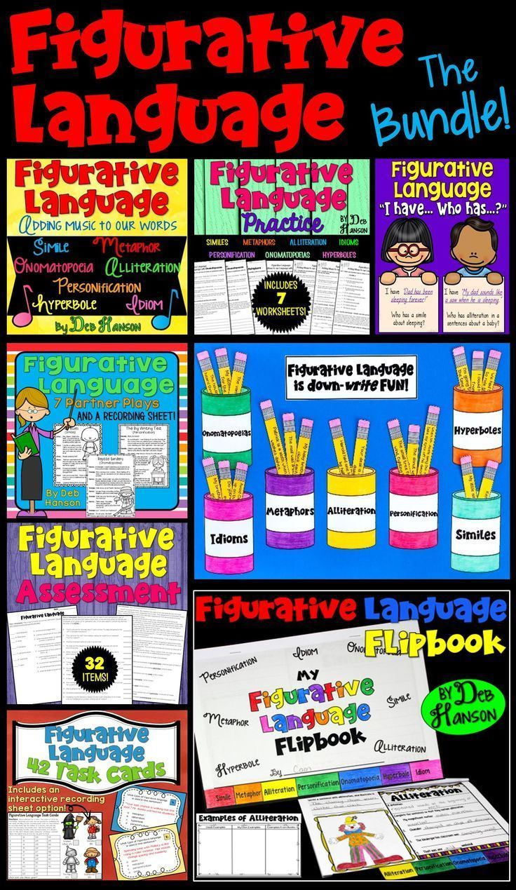 Figurative Language A Bundle of Activities with Lesson