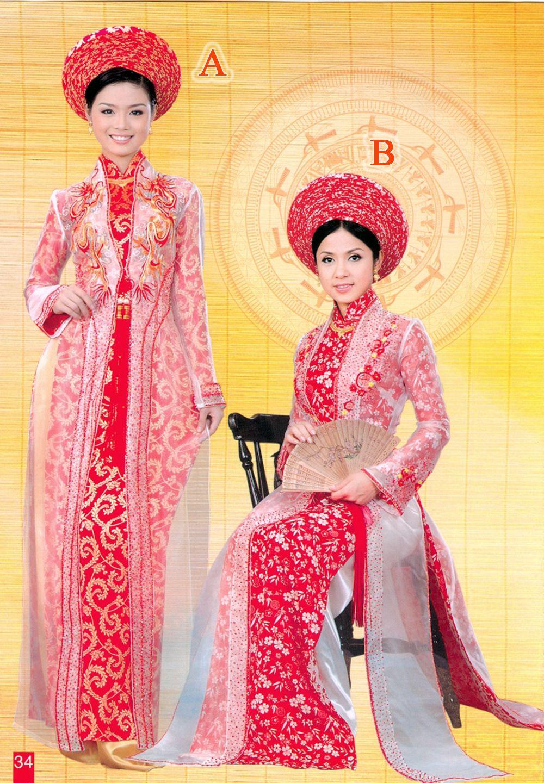 Red Wedding Ao Dai WR236 Vietnamese wedding dress