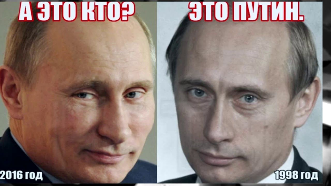 """Україні віддали """"споконвічно російські"""" землі під час створенні СРСР. Тепер ми з цим розбираємося, - Путін - Цензор.НЕТ 4607"""