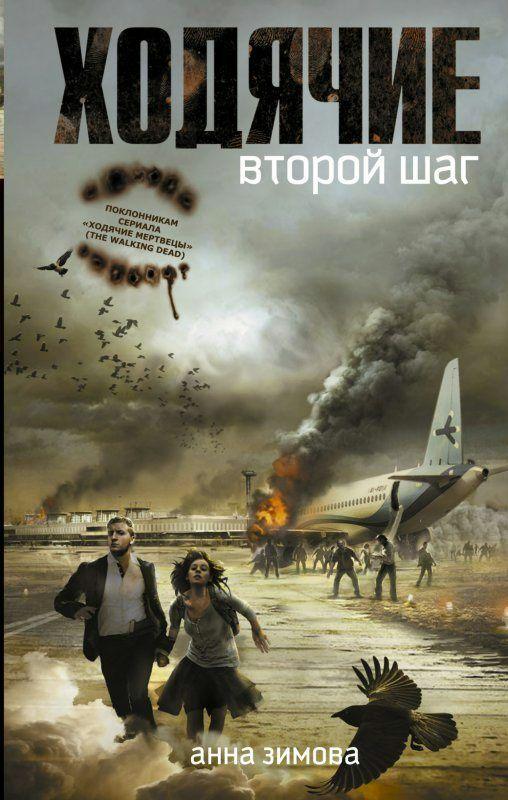 http://www.fkniga.ru/images/products/Large/cat4805n/16060104/963239n.jpg