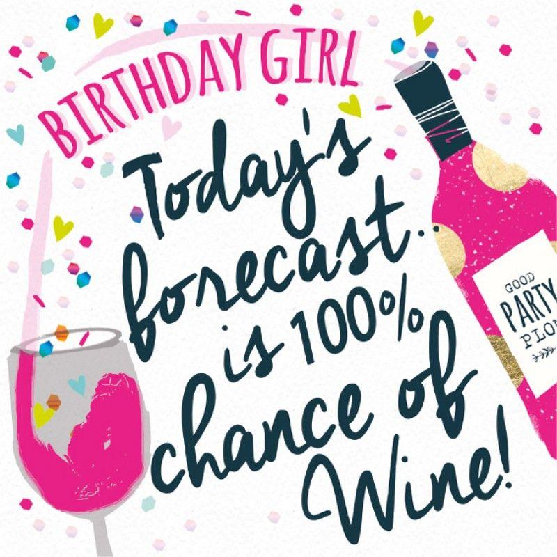 Birthday Birthday Wine Funny Happy Birthday Wine Birthday Girl