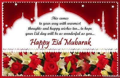 Eid mubarak wishes sms in malayalam eid cards wishes pinterest eid mubarak wishes sms in malayalam m4hsunfo