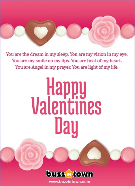 valentine day sms quotes greetings pictures valentines day gifting ideas - Valentine Prayer