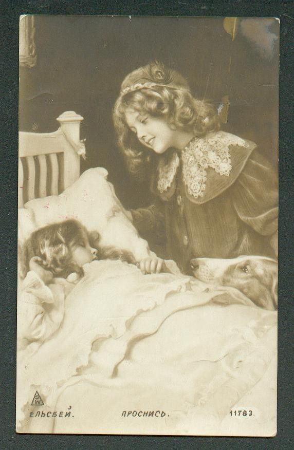 IMPERIAL RUSSIA DOG BORZOI BEAUTIFUL LITTLE GIRLS , VINTAGE ART POSTCARD.