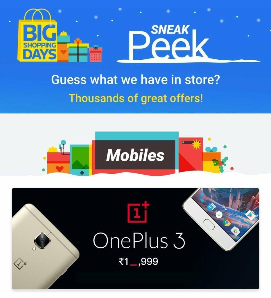 Flipkart big billion days 2017 on mobiles offer sneakpeak store flipkart big billion days 2017 on mobiles offer sneakpeak store couponadi fandeluxe Gallery
