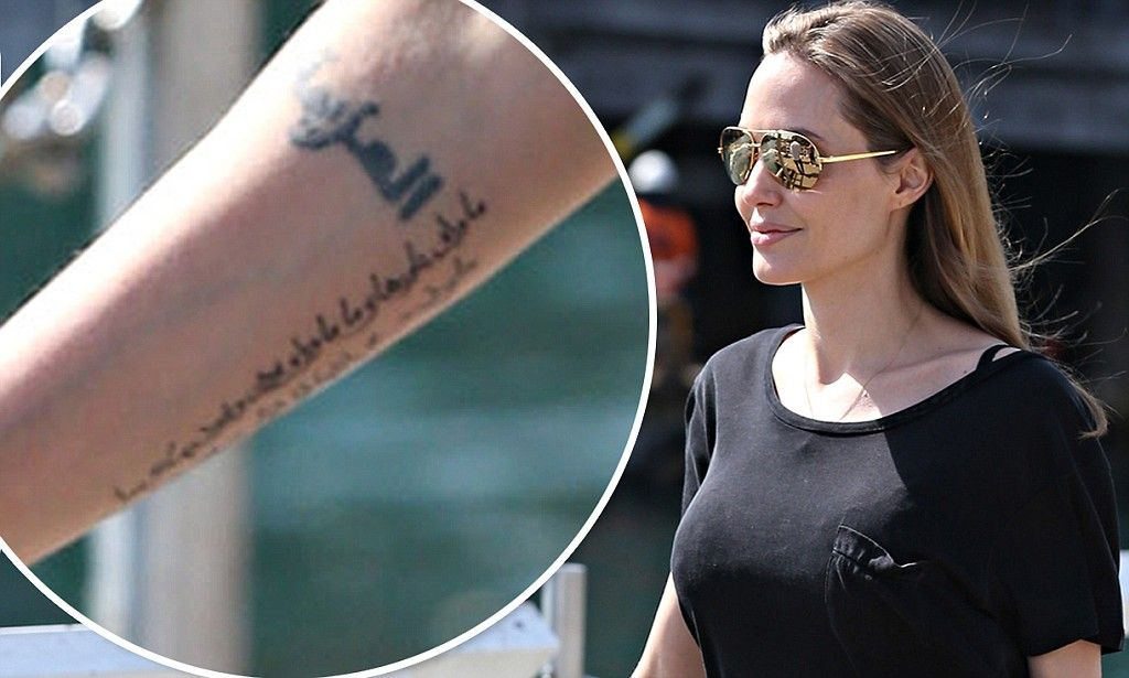 Angelina Jolie debuts a large new tattoo on her right arm