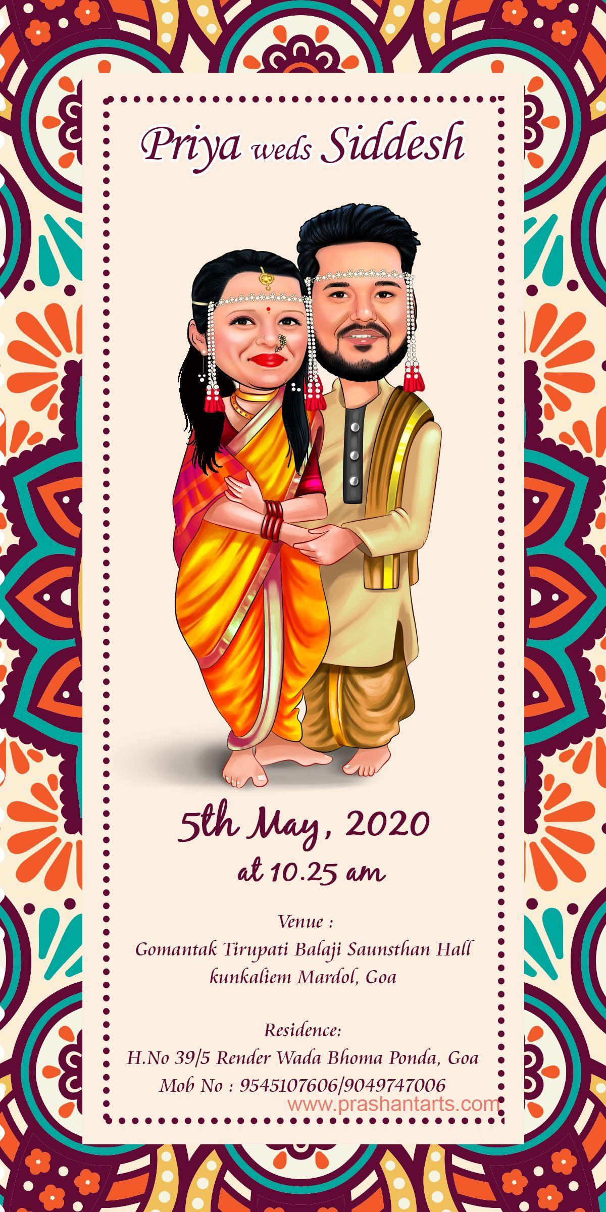 marathi wedding invitation caricature