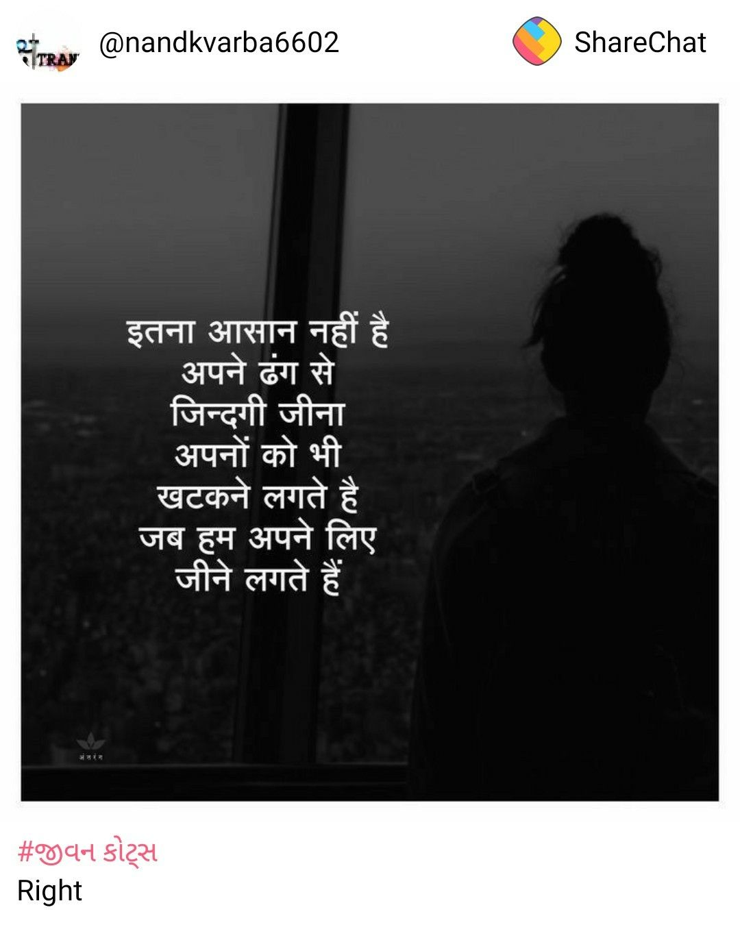 Vips Hindi Quotes Zindagi Quotes Motivational Picture Quotes
