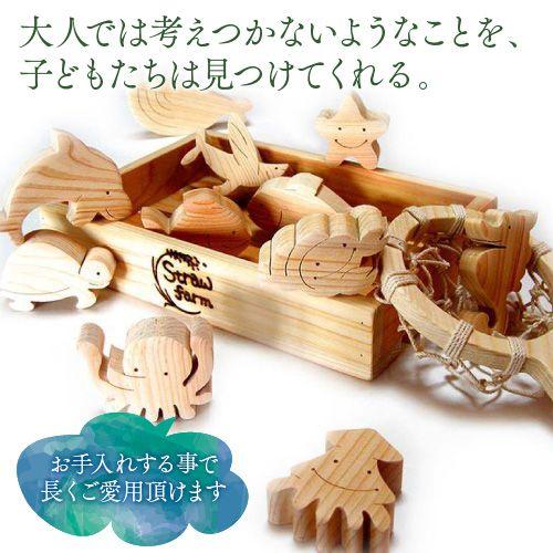 お風呂に浮かべると、ヒノキの香りが広がります。:木のおもちゃ