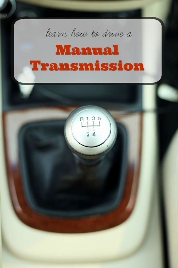 How To Drive A Manual Transmission The Anti June Cleaver Manual Transmission Driving Driving Tips