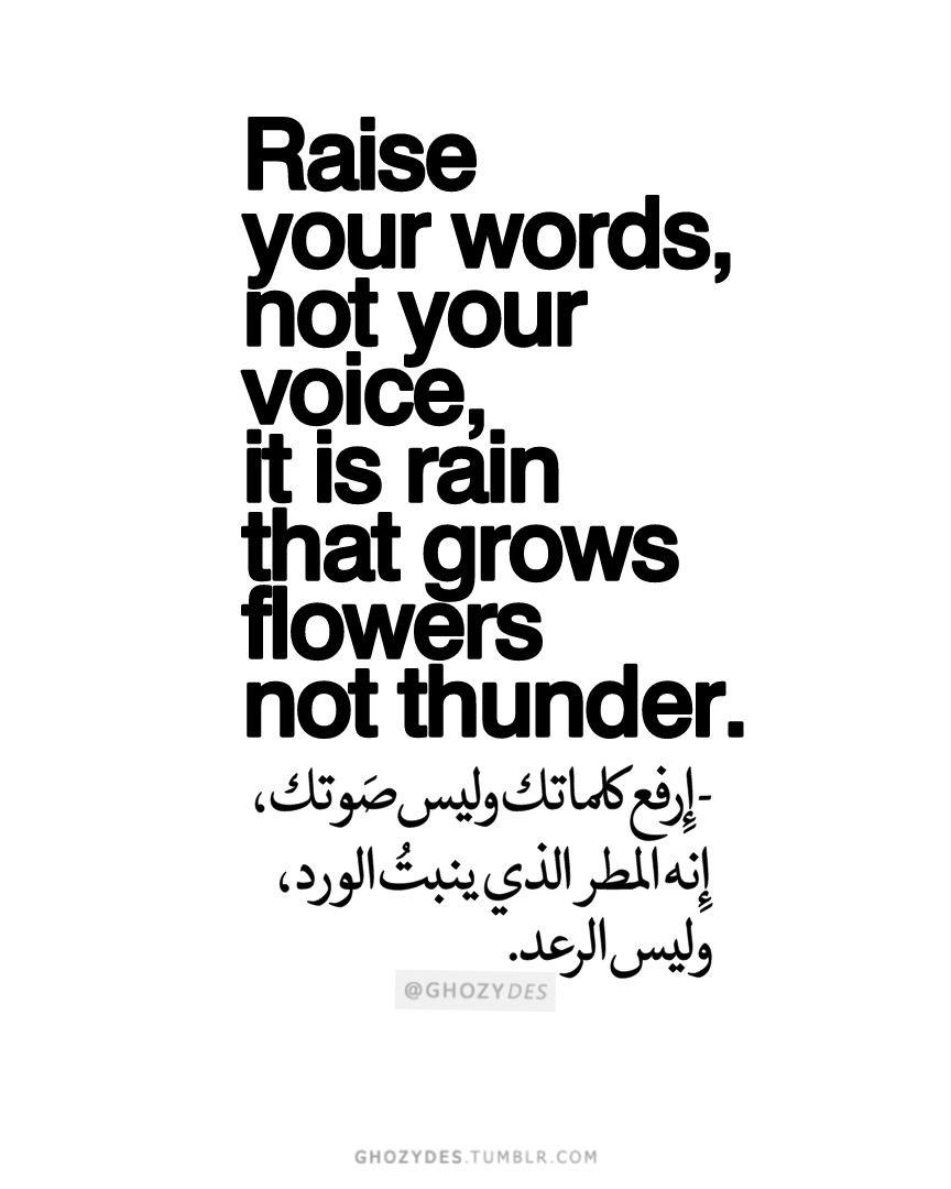 Pin By Raghadkarakra On اقتباسات Words Quotes