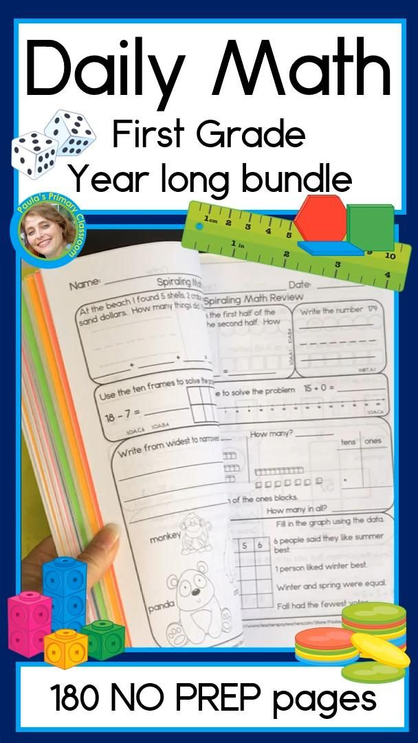 Daily Math for first grade year long bundle spiraling math curriculum for sch…