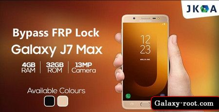 Samsung J7 Max G615F FRP Remove ADB Enable,Combination File Download