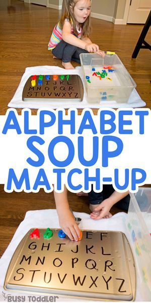 Alphabet Soup Sensory Activity for Kids is part of Educational activities for preschoolers, Busy toddler, Teaching toddlers, Teaching preschool, Teaching kids, Sensory activities - Check out this awesome alphabet soup sensory activity! A great way for kids to play with the ABCs and learn their letter handson