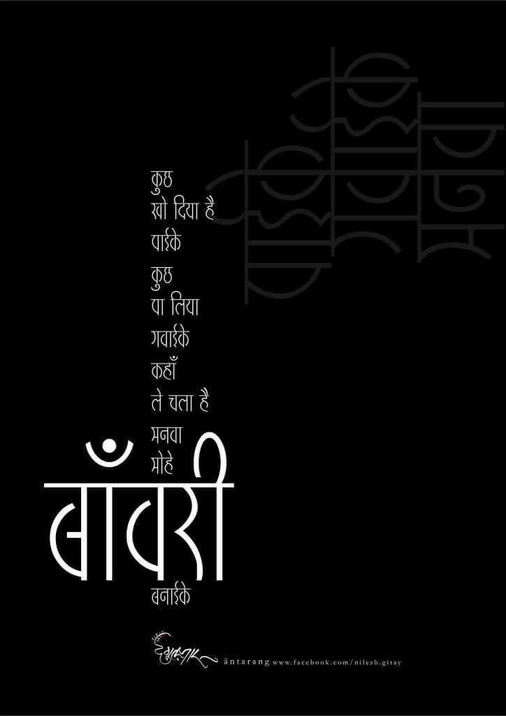 Pin By Mitali On Shayari Hindi Quotes Gulzar Poetry Poetry