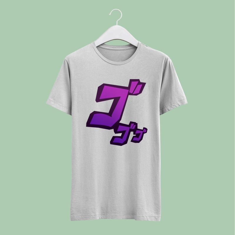 Jojo Menacing By Drdelirium Jojo S Bizarre Adventure Shirt Anime Shirt Shirts