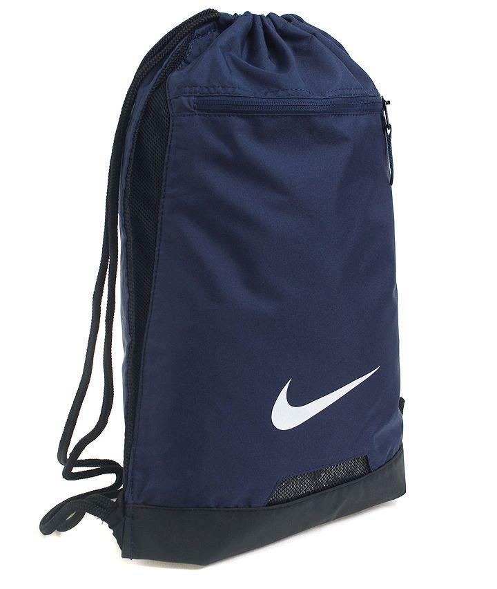 7a7818e153 Nike Alpha Adapt Gym Sack Bag Pack Sports Fitness Football Soccer NWT  BA5256-410  Nike  AdaptGymSack