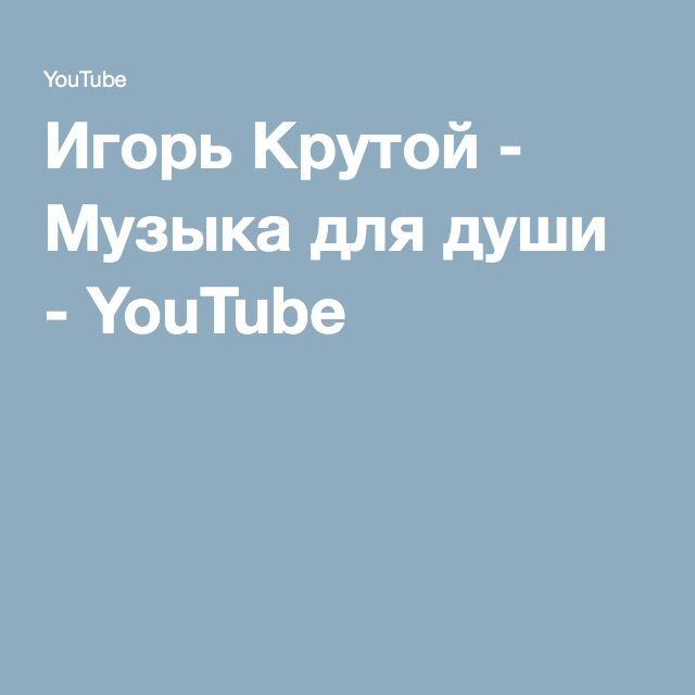 Youtube секс с кон м