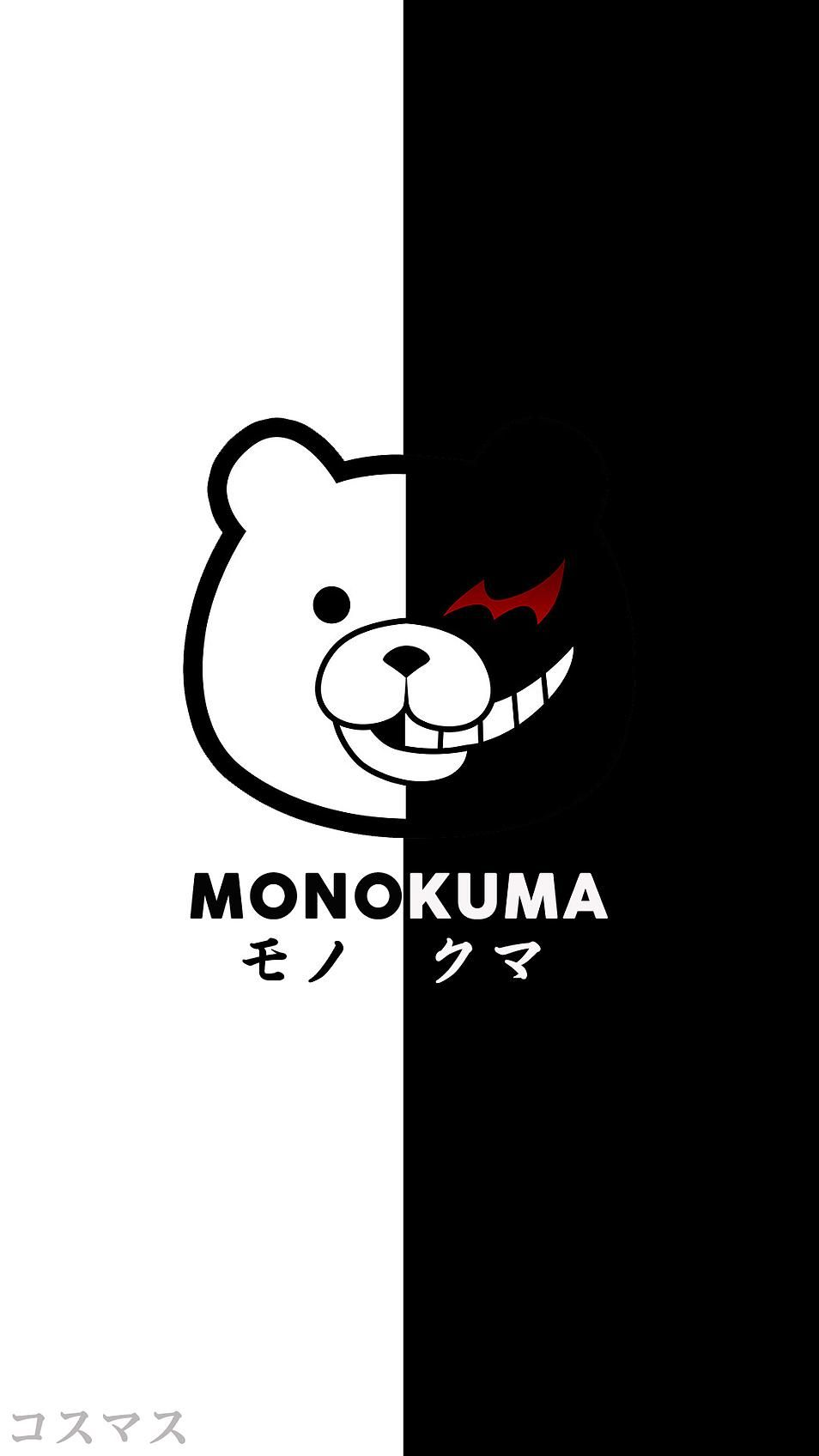 Monokuma 2 Side Korigengi Wallpaper Anime Korigengi