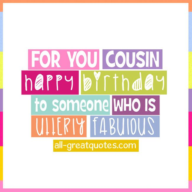 Free Cousin Birthday Cards With Images Cousin Birthday Happy