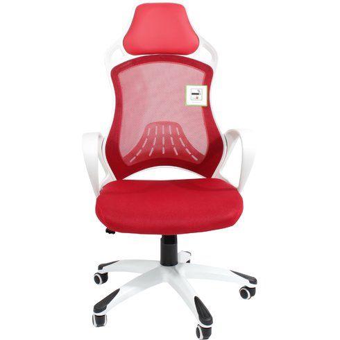 Wayfair Red Office Chair 89 Https Www Co