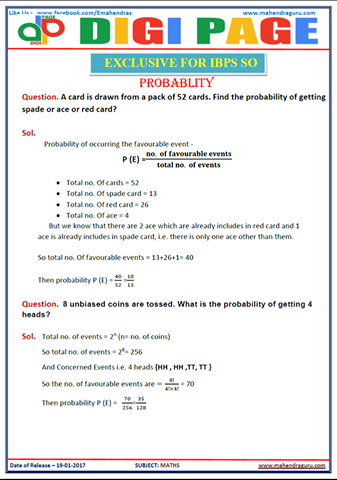 Digi Page(DP)|19-January-2017|Maths|Probability | Free Study