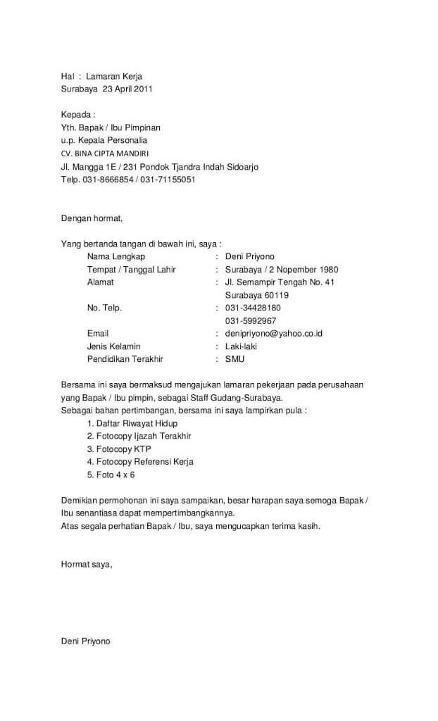 18 Contoh Surat Pengalaman Kerja Di Instansi Pemerintahan Kumpulan Contoh Surat