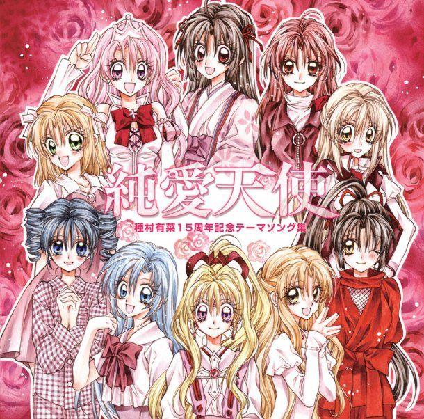 Tags Tanemura Arina Mangaka Full Moon Wo Sagashite Series
