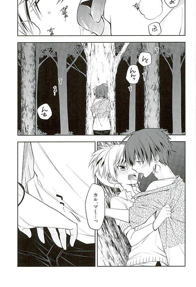 Pin oleh 썬 di 암살 교실 Gambar pasangan anime, Manga