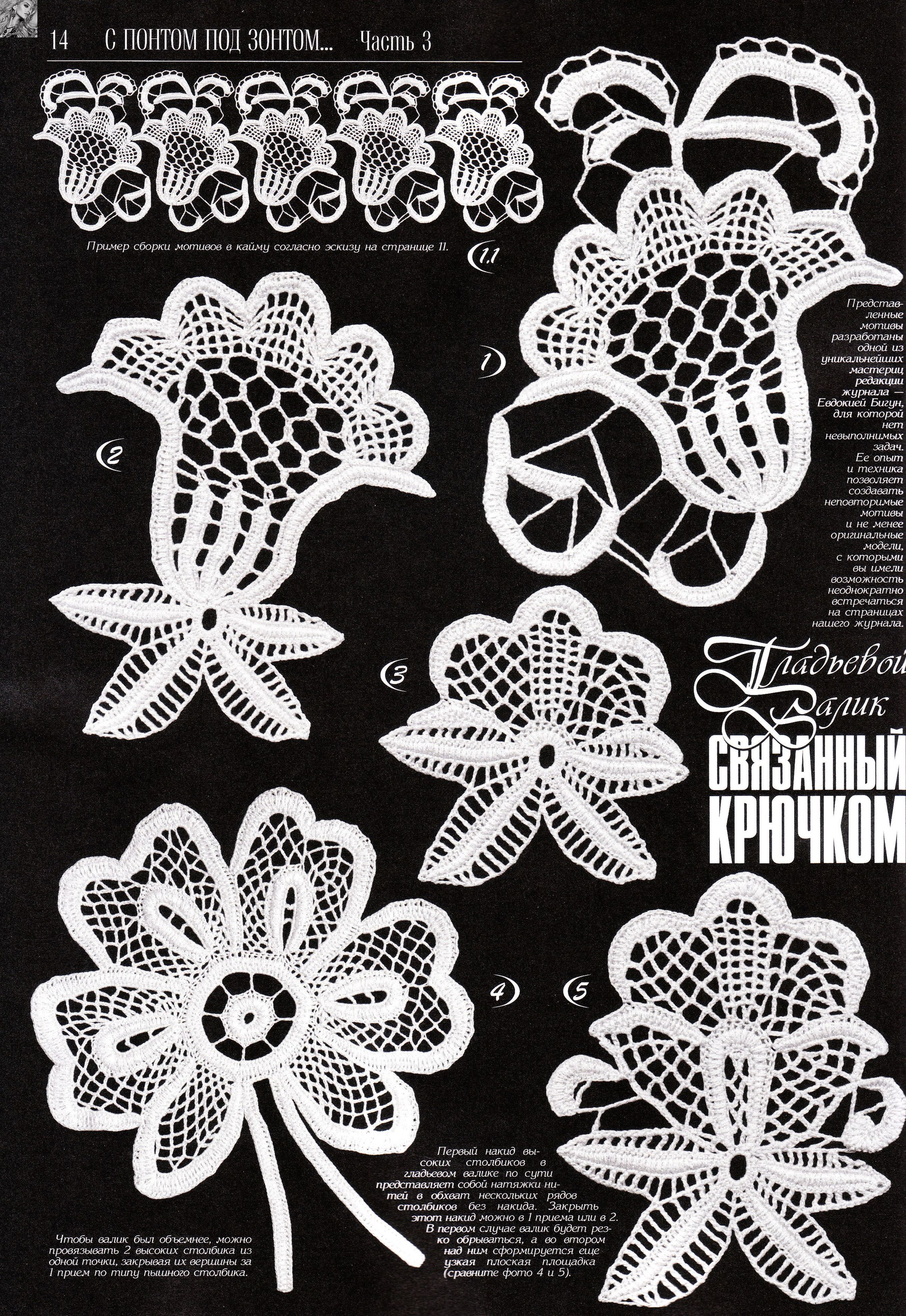 Pin de Marleen Peperstraete en irish crochet | Pinterest | Crochet ...