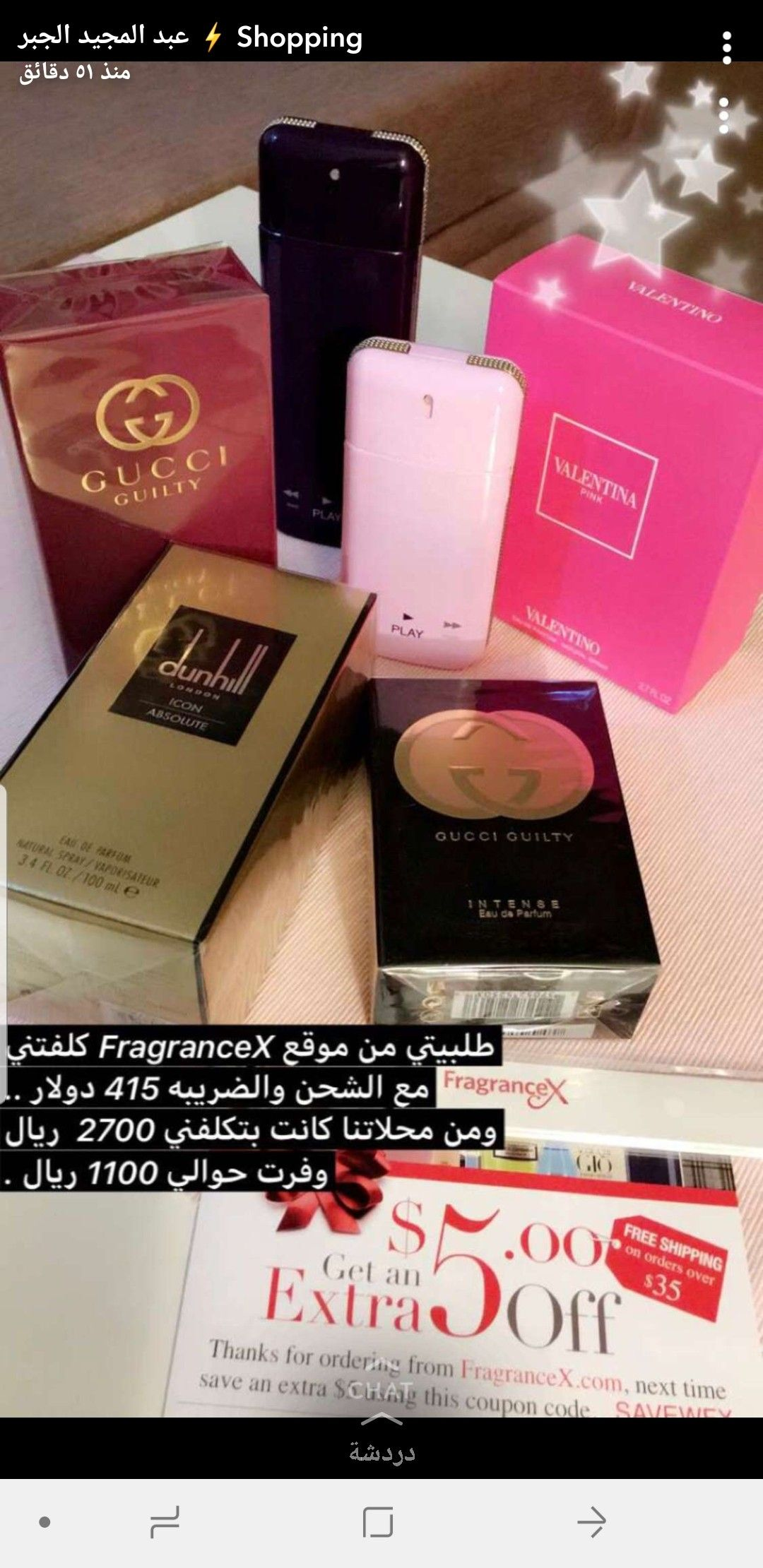 Pin by nonosaad4 on عطور وبخور وشموع Beauty makeup