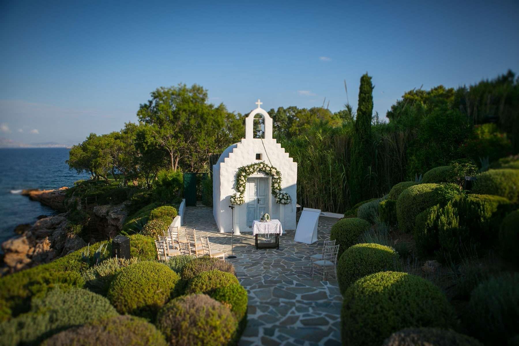 Romantic Wedding by the sea (Island - Athens - Greece ...