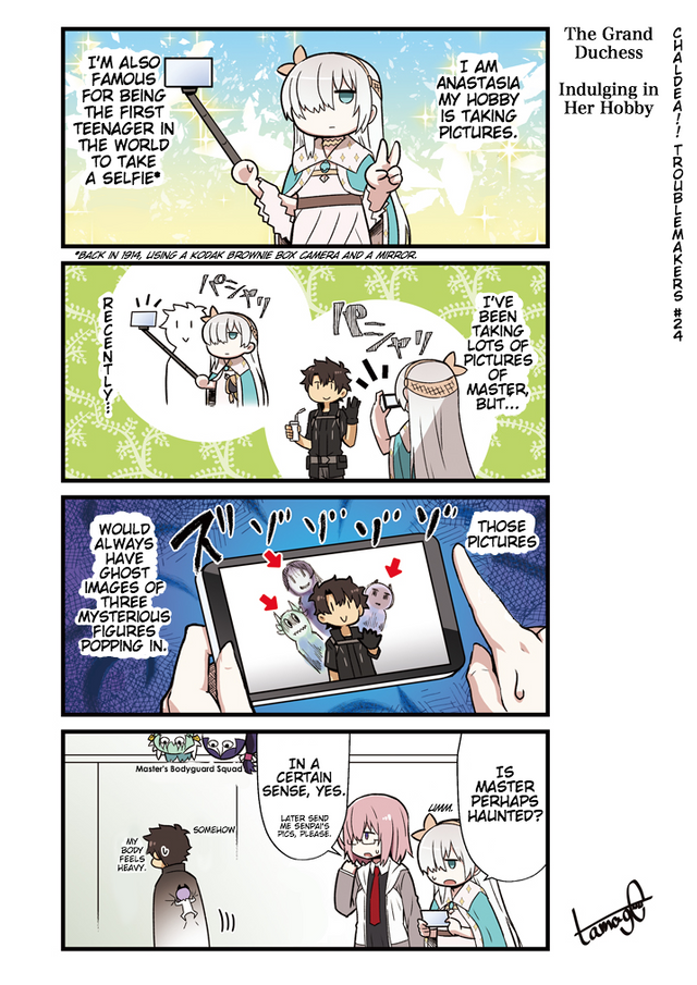 Chaldea!! Troublemakers 24 but first let me take a