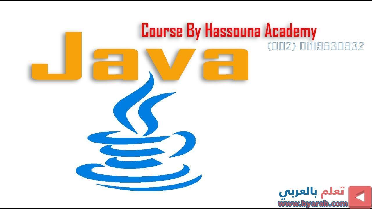 034 Print Date And Time In Java تعلم الجافا من البداية الي الاحتراف Java Zero To Hero In Ara Java Programming Language Java Programming Language
