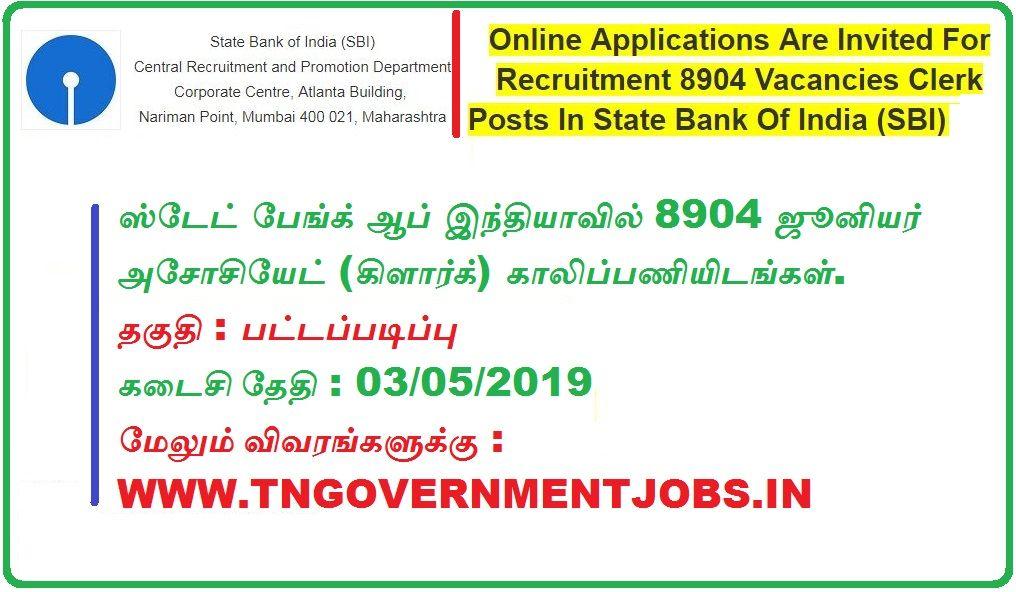 State Bank of India (SBI) 8904 Junior Associates (Clerks