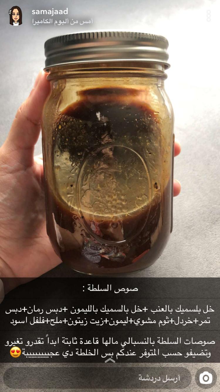 Pin By Wafa On سلطات Save Food Food Receipes Food Recipies