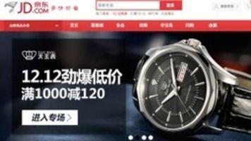 E-Commerce Company JD.com's Revenue Jumps 47 Percent