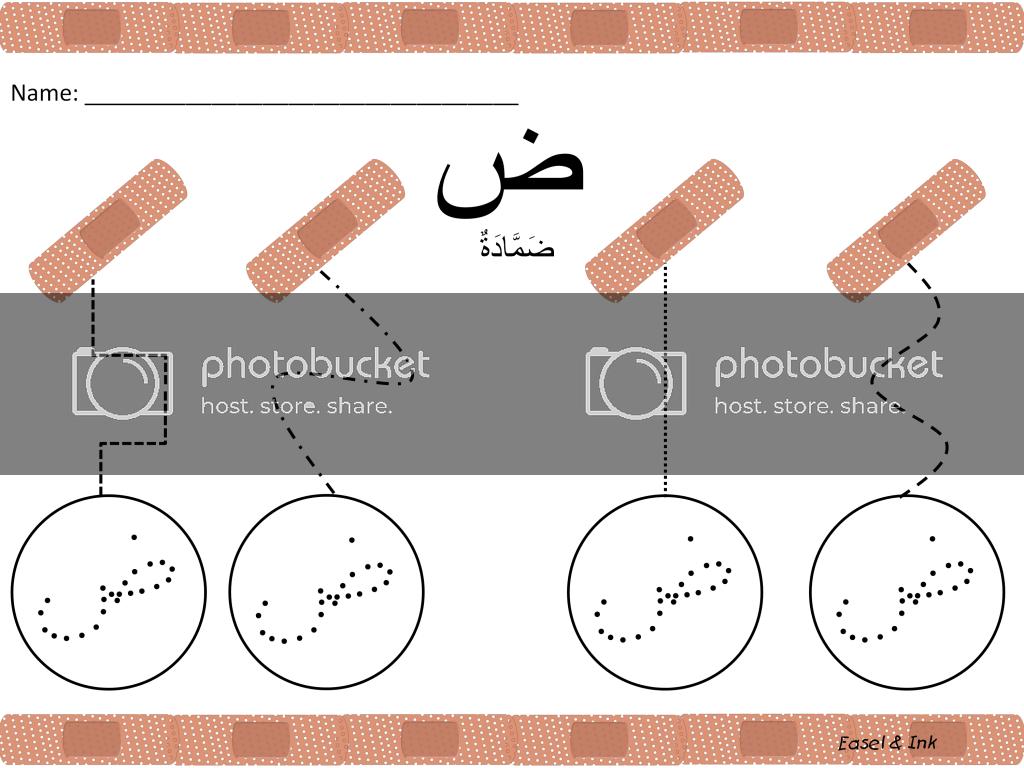 اوراق عمل للاطفال لتعليم الحروف وكتابتها والتلوين شيتات تعليم حروف اللغه العربيه للاطفال للطباعه Arabic Alphabet For Kids Alphabet For Kids Arabic Handwriting