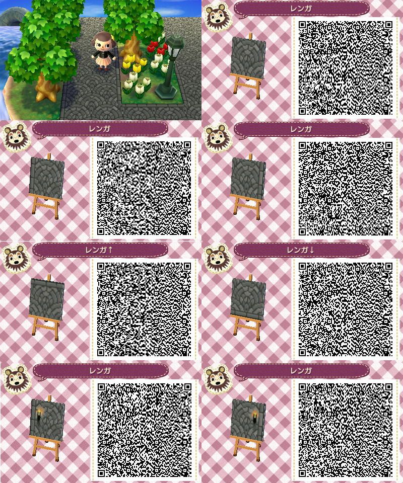 Animal Crossing Cute Water Qr Codes Acnl Bodendesigns Animal