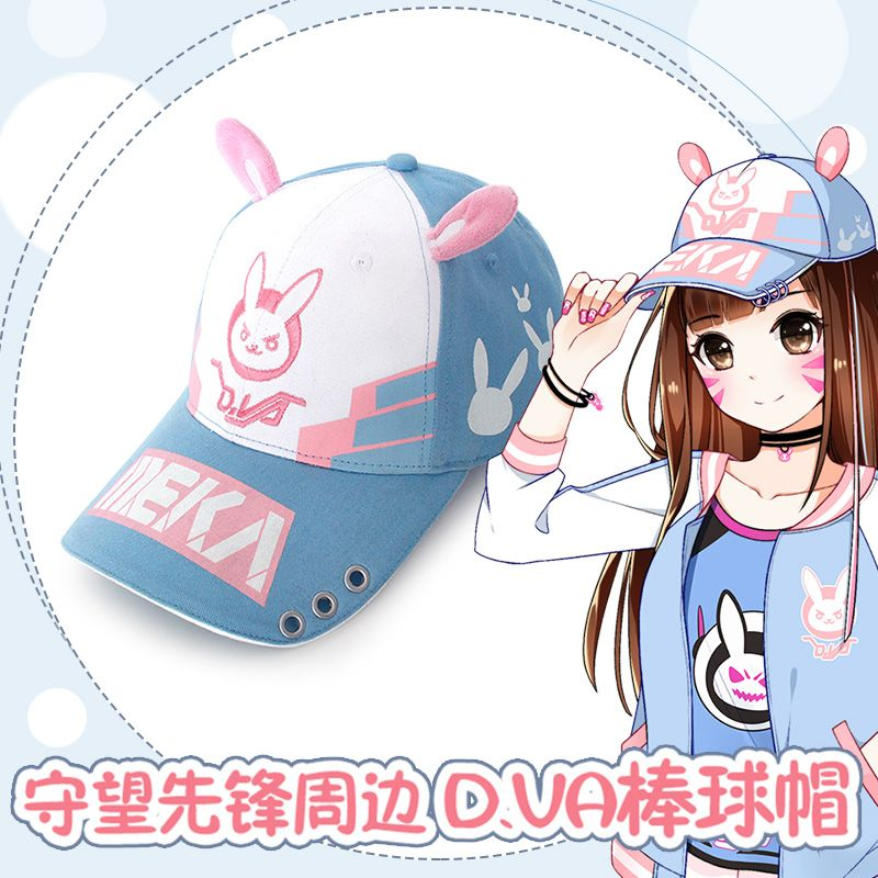 879f0969da86d Click to Buy << new Game Character OW D.VA high quality hat baseball caps  08 #Affiliate