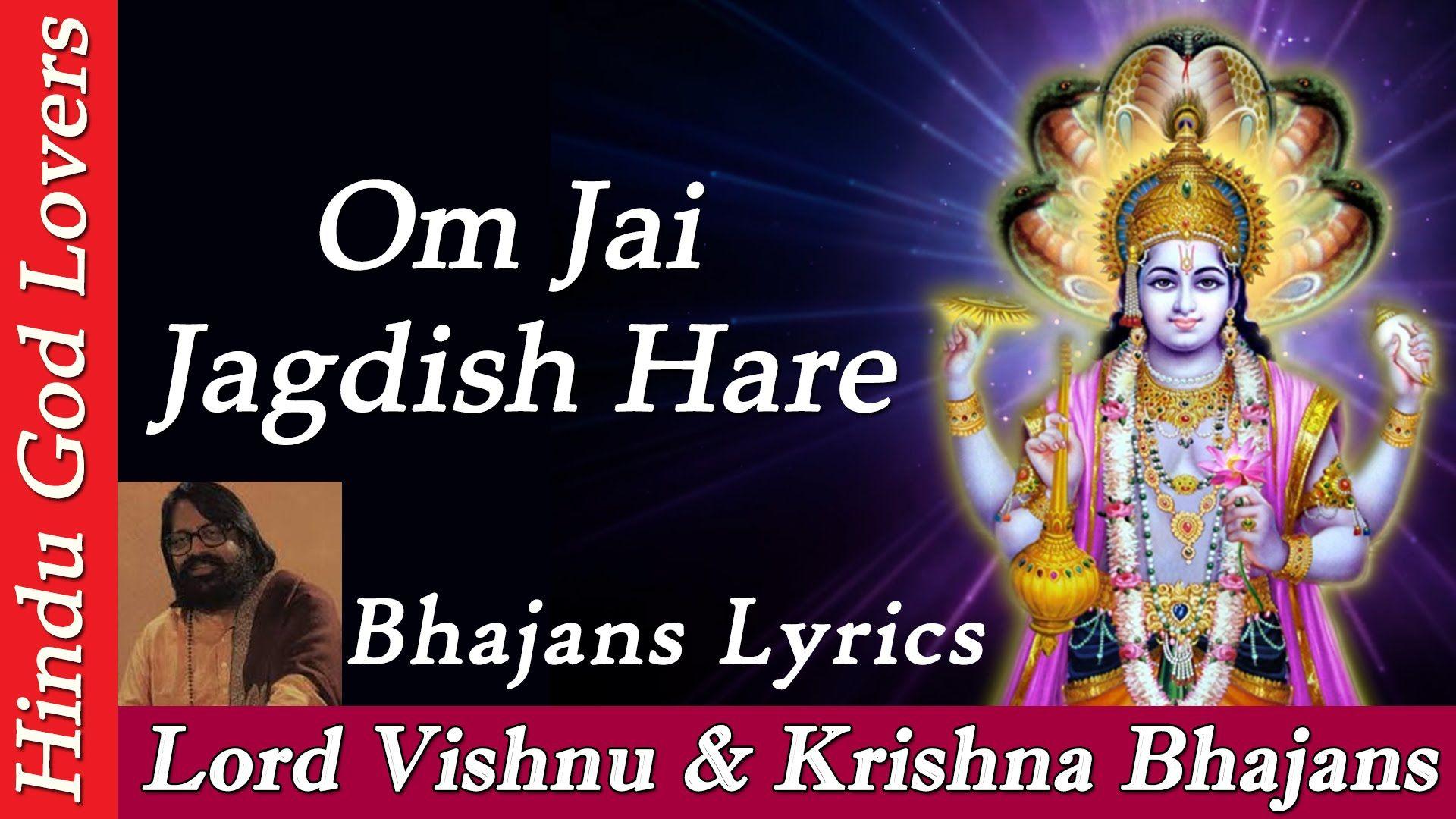 Shri hanuman chalisa hari om sharan songs download | shri.