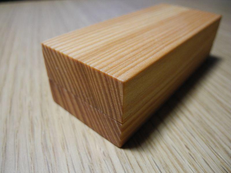 knife box 002
